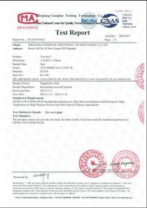 S31254 के लिए प्रमाण पत्र