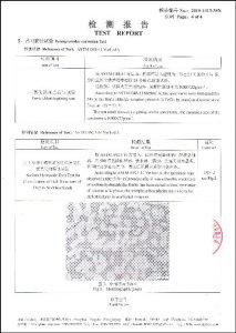 S32750 के लिए प्रमाण पत्र