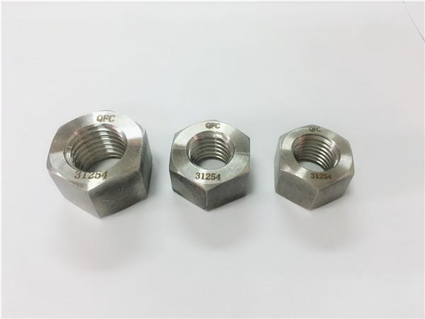 डुप्लेक्स स्टेनलेस स्टील 2205 / s32205 हेक्स नट