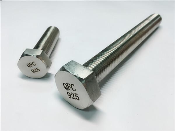 incoloy 925 बोल्ट नट वाशर, मिश्र धातु 825/925/926 बांधनेवाला पदार्थ।